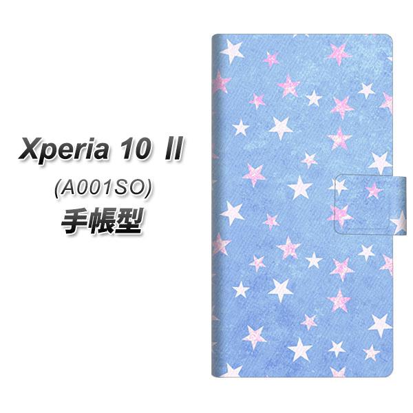 メール便送料無料 Y!mobile Xperia 10 II A001SO 手帳型スマホケース 【 SC887 お星さまキラキラ ブルー UV印刷】横開き (エクスペリア1